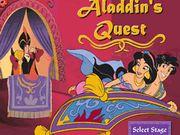 Загадочное приключение Алладина